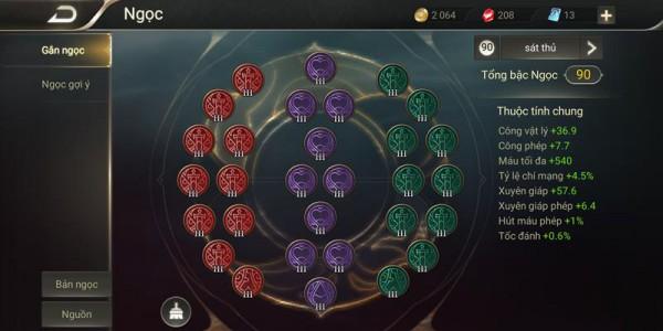 Screenshot_2018-09-17-13-30-20-966_com.garena.game.kgvn.jpg