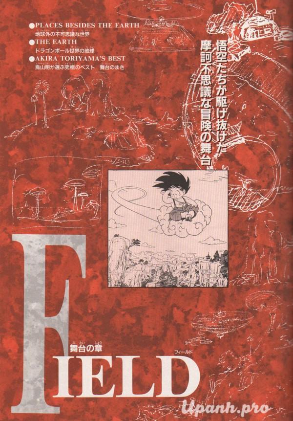 daizenshuu-04_page071_4896087943_o.jpg