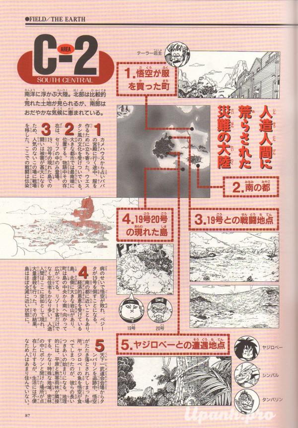 daizenshuu-04_page087_5386624812_o.jpg