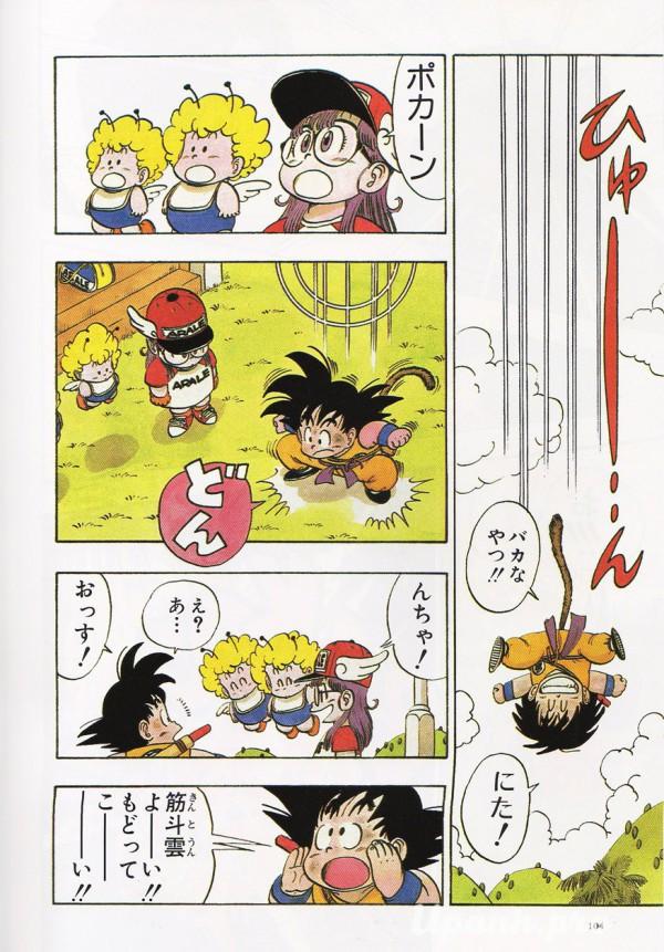 daizenshuu-04_page104_6267938027_o.jpg