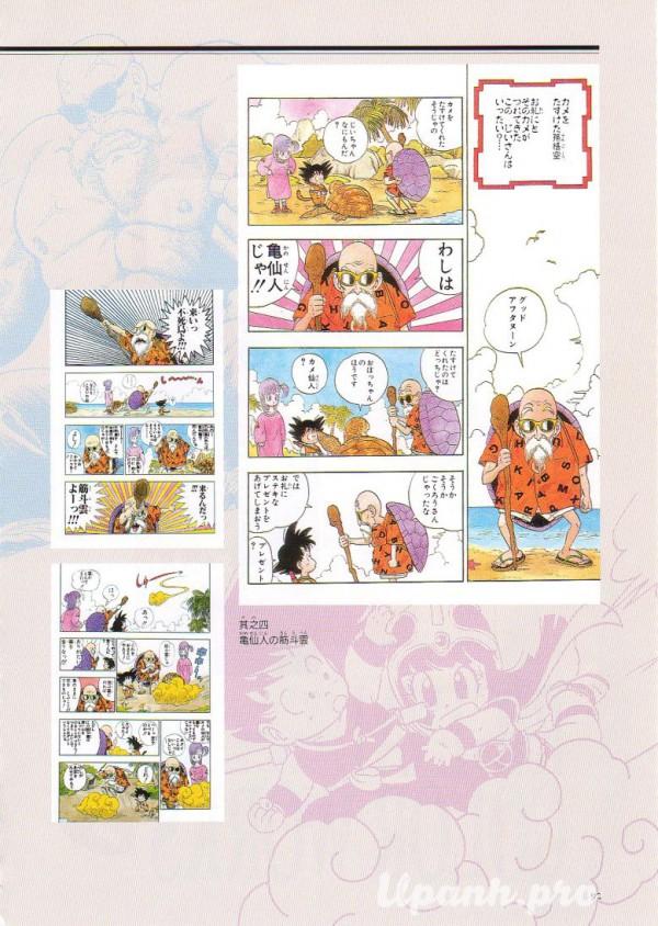 daizenshuu_02_page092_4945947014_o.jpg