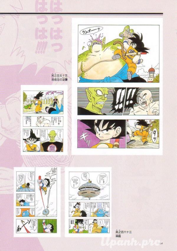 daizenshuu_02_page100_4945364055_o.jpg