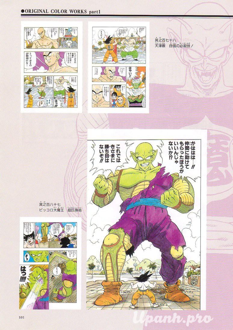 daizenshuu_02_page101_4945948748_o.jpg