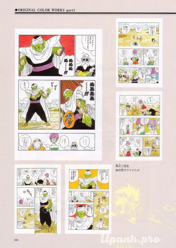 daizenshuu_02_page103_4945946224_o.jpg