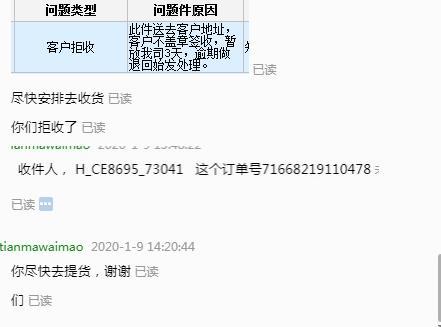 78712FE3-A5BA-4276-A989-7F0223722C0B.jpg